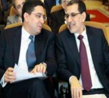 رئيس الحكومة العثماني في البرلمان:أشيد بمجهودات الوزير(إبن تاونات) بوريطة وكافة الدبلوماسيين