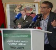 """""""سطاد المغربي"""" الذي يرأسه إبن تاونات جمال السنوسي يُحقق الصعود إلى البطولة الاحترافية الثانية"""