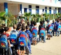 أهمية العلاقة بين الأسرة والمدرسة في نمو شخصية التلميذ