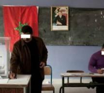 وزارة الداخلية تدعو المغاربة لتسجيل أنفسهم في اللوائح الإنتخابية إبتداء من  يوم 2 يونيو الجاري وتنتهي يوم فاتح يوليوز المقبل