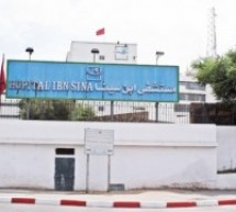 حكم قضائي  ضد مستشفى ابن سينا بأدائه تعويضا قدره 1.800.000 درهم