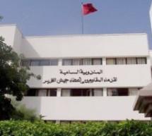 حكم قضائي لفائدة موظف ضد إدارة المقاومة وجيش التحرير