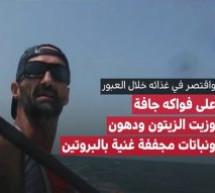المغربي (إبن إقليم تاونات) ياسين الدرقاوي نجح في عبور خليج تايلاند على متن قارب صغير