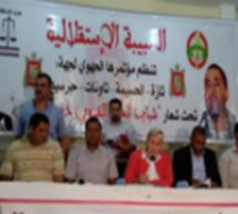 الشبيبة الاستقلالية تعقد مؤتمرها الجهوي بقرية با محمد