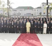 جلالة الملك يترأس حفل تنصيب أعضاء المجلس الأعلى للتربية والتكوين
